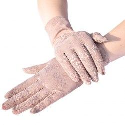 """Перчатки розовые короткие сетчатые с цветочным орнаментом """"Клевер"""""""