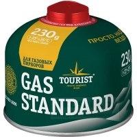 Газовый баллон Tourist Gas Standard, арт. TBR-230