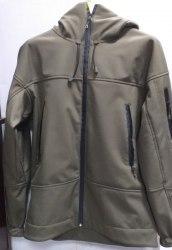 Куртка мужская Максфрант Elight