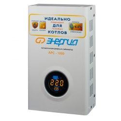Стабилизатор напряжения для отопительных систем Энергия АРС-1000