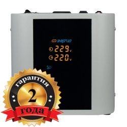 Стабилизатор напряжения для отопительных систем Энергия Нybrid-1000