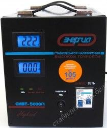 Стабилизатор напряжения Энергия Hybrid СНВТ-5000