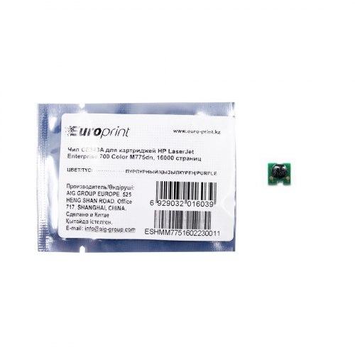 Чип, Europrint, CE343A, Для картриджей HP LaserJet Enterprise 700 Color M775dn, 16000 страниц.