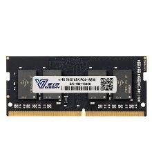 Оперативная память Vaseky DDR3, 4 GB <1600MHz> 8 chips, CL11, box 1,5v