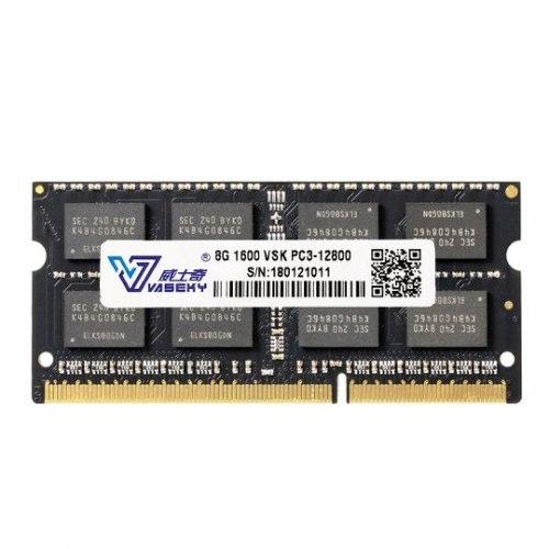 Оперативная память Vaseky DDR3, 8 GB <1600MHz>, box 1,35v