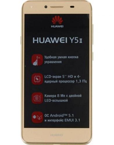 Смартфон Huawei Y5 II, 8GB, 1GB GOLD