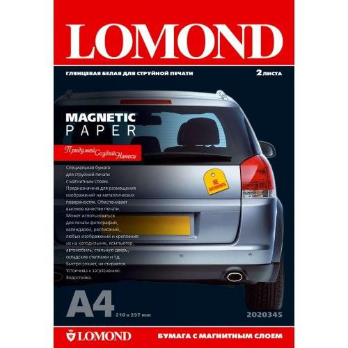 LOMOND Inkjet Glossy white lomond Бумага с магнитным слоем 2 листа A4 210x297mm
