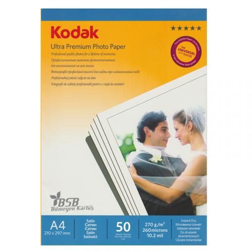 Kodak Ultra Premium Photo Paper A4 210x297mm 20L/270g
