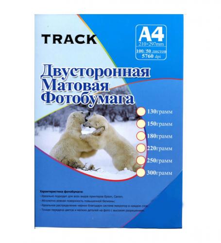 TRACK Двухслойная Матовая Фотобумага А4 210х297mm/ 180 грамм