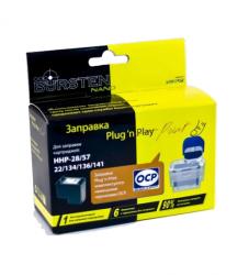 Plug 'n Print HPP-28/57 22/134/136/141