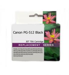 Картридж CANON PG-512 Black для PIXMA iP2700/iP2702/MP230/MP240/MP250/MP252/MP260/MP270/MP272/MP280/MP282/MP480/MP490/MP492