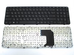 Клавиатура для ноутбука HP Pavilion G7-2000, RU, черная