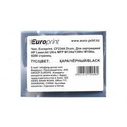 Чип, Europrint, CF234A Drum, Для картриджей HP LaserJet Ultra MFP M134a/134fn/ M106w, 9200 страниц
