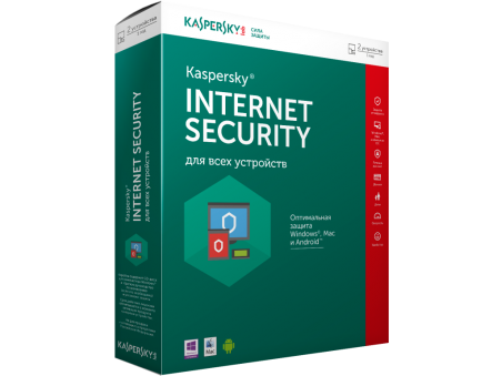 Антивирус Kaspersky Internet Security Multi-Device (BOX) База 2ПК/1 год