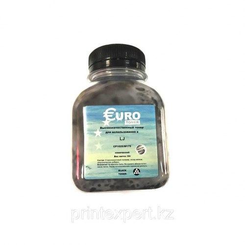Тонер EURO TONER для HP CLJ CP1025/Pro100 M175 Universal Black химический (35 гр)