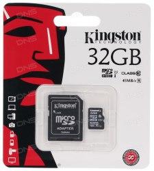 Карта памяти Kingston, SDC10G2/32GB +адаптер