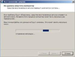 Восстановление лицензионной ОС с сохранением данных