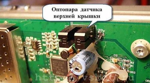 Ремонт датчиков принтера