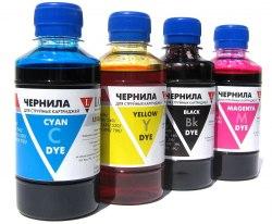 Чернила Lomond HP 177/178/920 0,1L Dye Exen (Japan)