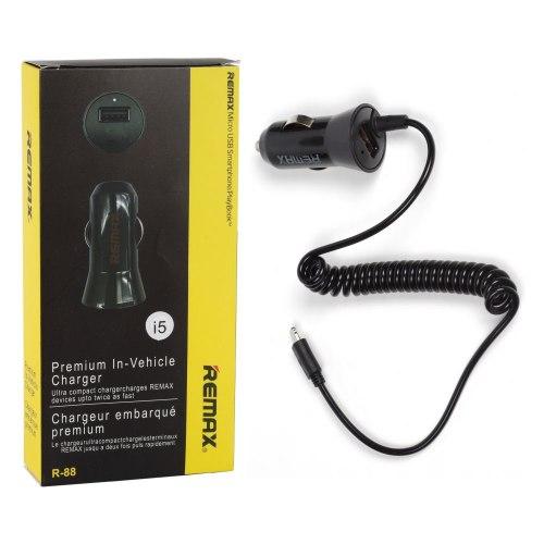 Автомобильное зарядное устройство Remax R-88 for Iphone