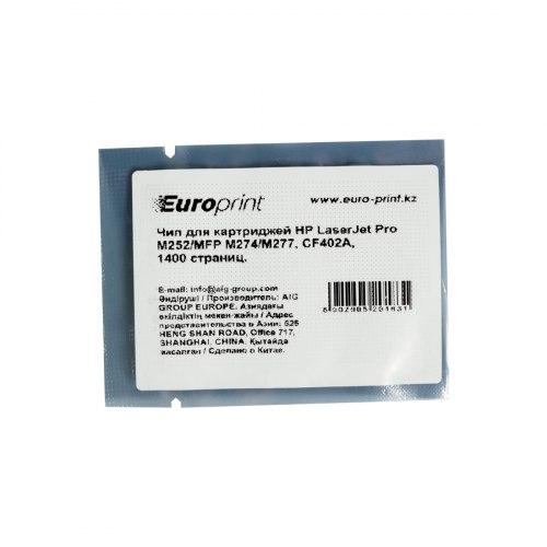 Чип Europrint HP CF402A