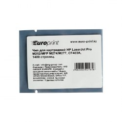 Чип Europrint HP CF403A