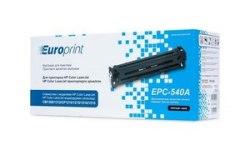 Картридж Europrint EPC-540A Чёрный, Для принтеров HP Color LaserJet CM1300/1312/CP1210/ 1215/1510/1515, 2200 страниц.