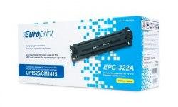 Картридж Europrint EPC-322A, Жёлтый, Для принтеров HP Color LaserJet Pro CP1525/CM1415, 1300 страниц.