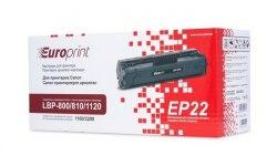Картридж Europrint EPC-EP22, Для принтеров Canon LBP-800/810/1120, 2500 страниц.