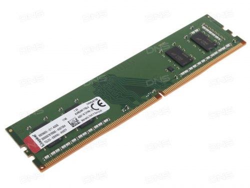 Модуль памяти, Kingston, KVR24N17S6/4 DDR4, 4 GB, DIMM <PC4-1920/2400MHz>