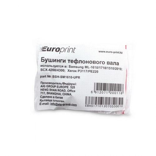 Бушинги тефлонового вала, Europrint, BSH-SM1610-UPR, Для принтеров Samsung ML-1610