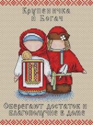 Набор для вышивания М.П.Студия/ Жар-птица Крупеничка и Богач