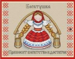 Набор для вышивания М.П.Студия/ Жар-птица Богатушка