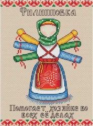 Набор для вышивания М.П.Студия/ Жар-птица Филипповка
