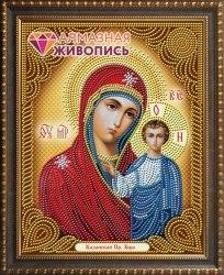 Алмазная мозаика Алмазная живопись Икона Казанская Богородица