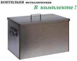 """Кованый мангал с коптильней """"Модерн плюс"""""""