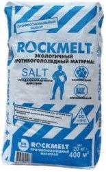 Противогололедный реагент RockMelt Salt (Россия)