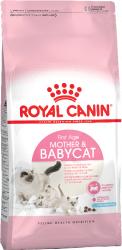 Сухой корм Royal Canin BABYCAT - 2 кг