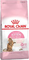 Сухой корм Royal Canin KITTEN STERILISED - 4 кг