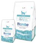 Сухой корм Monge Cat Hairball 400 г