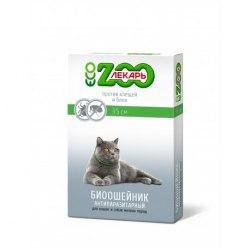 БИОошейник В НАЛИЧИИ ЭкоЗоолекарь против блох и клещей, для кошек и мелких собак, 35 см