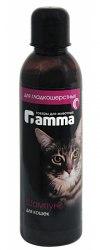 Шампунь В НАЛИЧИИ Gamma для гладкошерстных кошек, 250мл