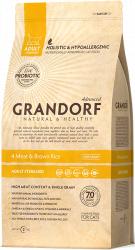 Сухой корм В НАЛИЧИИ Grandorf CAT 4 Meat&Rice PROBIOTIC STERILISED 0,4 кг.