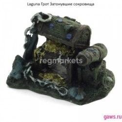 Грот Laguna Затонувшие сокровища 105*75*70мм