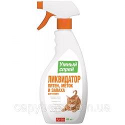 Ликвидатор В НАЛИЧИИ Умный спрей пятен, меток, запаха кошек, 500 мл