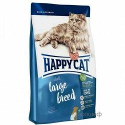 Сухой корм Happy Cat Adult Large Breed 10 кг