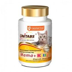 Витамины Unitabs Mama+Kitty с B9 для кошек и котят