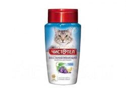 Шампунь Чистотел восстанавливающий для кошек, 220 мл