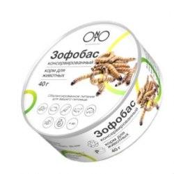 Корм ONTO Зофобас консервированный 40гр