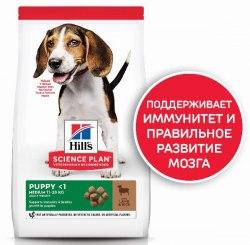 Сухой корм Hill's Science Plan для щенков средних пород, с ягненком и рисом 12 кг